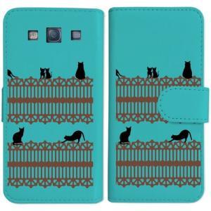 SC-03E GALAXY S3α/SC-06D GALAXY S III ギャラクシー 手帳型 ケース 猫 ねこ ネコ おさんぽ 黒猫ブラウンレース ダイアリータイプ 横開き カード収納|ss-link|06