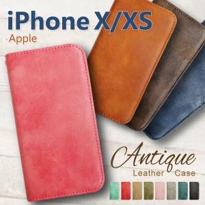 iPhone X / iPhone XS Apple アイフォン スマホケース 手帳型 ベルトなし アンティーク調 ヴィンテージ ビンテージ PUレザー 合皮 手帳型ケース カバー|ss-link