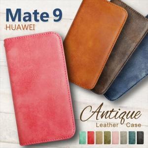Mate 9 HUAWEI スマホケース 手帳型 ベルトなし アンティーク調 ヴィンテージ ビンテージ PUレザー 合皮 手帳型ケース カバー|ss-link