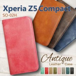 SO-02H Xperia Z5 Compact エクスペリア スマホケース 手帳型 ベルトなし アンティーク調 ヴィンテージ ビンテージ PUレザー 合皮 手帳型ケース カバー|ss-link