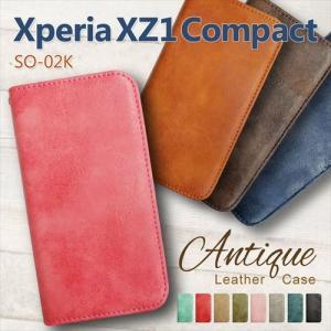 Xperia XZ1 Compact SO-02K docomo スマホケース 手帳型 ベルトなし アンティーク調 ヴィンテージ ビンテージ PUレザー 合皮 手帳型ケース カバー|ss-link