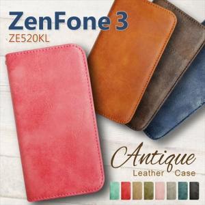 ZenFone3 ZE520KL スマホケース 手帳型 ベルトなし アンティーク調 ヴィンテージ ビンテージ PUレザー 合皮 手帳型ケース カバー|ss-link