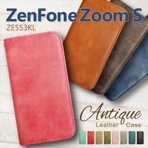 ZenFone Zoom S ZE553KL (ZenFone 3 Zoom) スマホケース 手帳型 ベルトなし アンティーク調 ヴィンテージ ビンテージ PUレザー 合皮 手帳型ケース カバー|ss-link