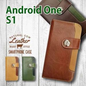 Android One S1 SHARP Y!mobile 手帳型 スマホ ケース 本革 レザー ビンテージ調 ヴィンテージ オイルレザー カード収納|ss-link