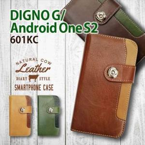 Android One S2/601KC DIGNO G 京セラ 手帳型 スマホ ケース 本革 レザー ビンテージ調 ヴィンテージ オイルレザー カード収納|ss-link