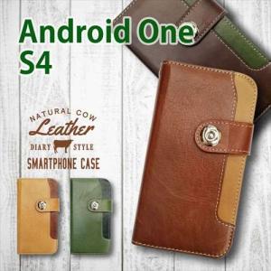 Android One S4/DIGNO J 手帳型 スマホ ケース 本革 レザー ビンテージ調 ヴィンテージ オイルレザー カード収納|ss-link