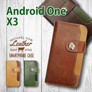 Android One X3 手帳型 スマホ ケース 本革 レザー ビンテージ調 ヴィンテージ オイルレザー カード収納 ss-link