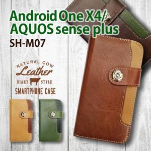 Android One X4/AQUOS sense plus(SH-M07) 手帳型 スマホ ケース 本革 レザー ビンテージ調 ヴィンテージ オイルレザー カード収納|ss-link