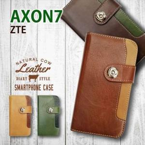 AXON 7 ZTE 手帳型 スマホ ケース 本革 レザー ビンテージ調 ヴィンテージ オイルレザー カード収納 ss-link