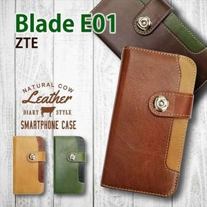 Blade E01 ZTE 手帳型 スマホ ケース 本革 レザー ビンテージ調 ヴィンテージ オイルレザー カード収納|ss-link