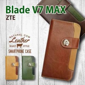 BLADE V7 MAX ZTE 手帳型 スマホ ケース 本革 レザー ビンテージ調 ヴィンテージ オイルレザー カード収納|ss-link