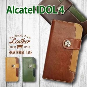 IDOL4 Alcatel 手帳型 スマホ ケース 本革 レザー ビンテージ調 ヴィンテージ オイルレザー カード収納|ss-link