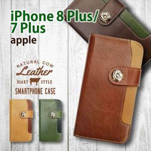 iPhone 8 Plus/iPhone 7 Plus Apple docomo au softbank 手帳型 スマホ ケース 本革 レザー ビンテージ調 ヴィンテージ オイルレザー カード収納|ss-link