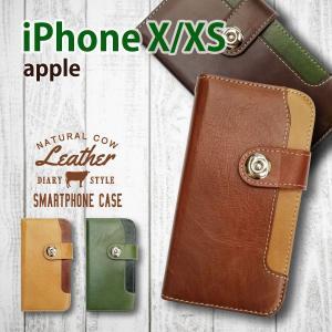 iPhone X / iPhone XS Apple アイフォン 手帳型 スマホ ケース 本革 レザー ビンテージ調 ヴィンテージ オイルレザー カード収納|ss-link