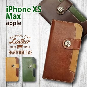 iPhone XS Max Apple docomo au softbank 手帳型 スマホ ケース 本革 レザー ビンテージ調 ヴィンテージ オイルレザー カード収納|ss-link