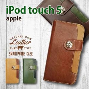 ipod touch 5 iPodTouch5 アイポッドタッチ5 手帳型 スマホ ケース 本革 レザー ビンテージ調 ヴィンテージ オイルレザー カード収納|ss-link