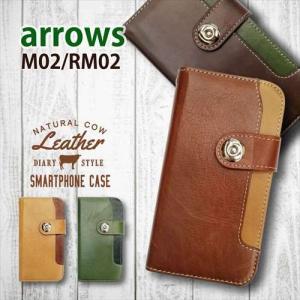 arrows M02 / RM02 手帳型 スマホ ケース 本革 レザー ビンテージ調 ヴィンテージ オイルレザー カード収納|ss-link
