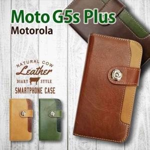 Moto G5s Plus Motorola モトローラ 手帳型 スマホ ケース 本革 レザー ビンテージ調 ヴィンテージ オイルレザー カード収納|ss-link