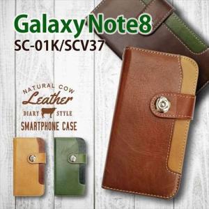 SC-01K/SCV37 Galaxy Note8 ギャラクシー 手帳型 スマホ ケース 本革 レザー ビンテージ調 ヴィンテージ オイルレザー カード収納|ss-link