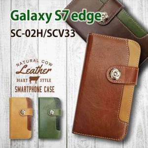 SC-02H/SCV33 Galaxy S7 edge 手帳型 スマホ ケース 本革 レザー ビンテージ調 ヴィンテージ オイルレザー カード収納|ss-link