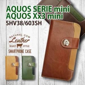 SHV38/603SH AQUOS SERIE mini/AQUOS Xx3 mini au SoftBank 手帳型 スマホ ケース 本革 レザー ビンテージ調 ヴィンテージ オイルレザー カード収納 ss-link