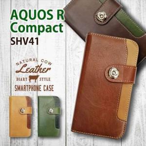 SHV41/SH-M06/AQUOS R compact 手帳型 スマホ ケース 本革 レザー ビンテージ調 ヴィンテージ オイルレザー カード収納|ss-link