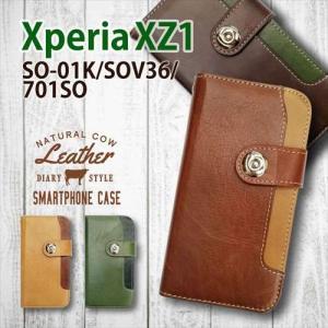 Xperia XZ1 SO-01K/SOV36/701SO 手帳型 スマホ ケース 本革 レザー ビンテージ調 ヴィンテージ オイルレザー カード収納|ss-link