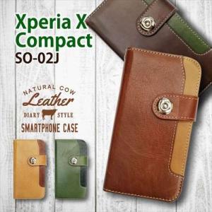 SO-02J Xperia X Compact 手帳型 スマホ ケース 本革 レザー ビンテージ調 ヴィンテージ オイルレザー カード収納|ss-link