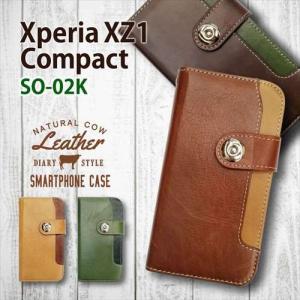 Xperia XZ1 Compact SO-02K docomo 手帳型 スマホ ケース 本革 レザー ビンテージ調 ヴィンテージ オイルレザー カード収納|ss-link