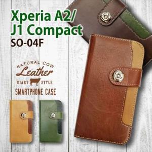 SO-04F/XperiaJ1Compact Xperia A2 エクスペリア docomo 楽天モバイル ドコモ 手帳型 スマホ ケース 本革 レザー ビンテージ調 オイルレザー カード収納|ss-link