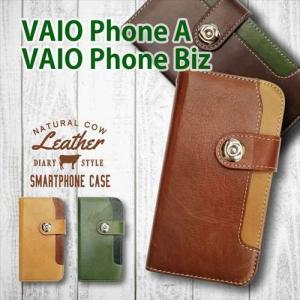 VAIO Phone Biz / VAIO Phone A SIMフリー 手帳型 スマホ ケース 本革 レザー ビンテージ調 ヴィンテージ オイルレザー カード収納|ss-link