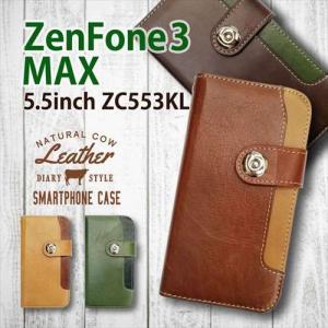 ZenFone3 Max 5.5インチ ZC553KL 手帳型 スマホ ケース 本革 レザー ビンテージ調 ヴィンテージ オイルレザー カード収納|ss-link