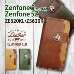 ZenFone5 ZE620KL/ZenFone5Z ZS620KL 手帳型 スマホ ケース 本革 レザー ビンテージ調 ヴィンテージ オイルレザー カード収納|ss-link