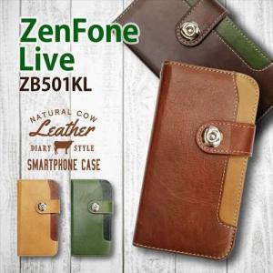 ZenFone Live ZB501KL ASUS 手帳型 スマホ ケース 本革 レザー ビンテージ調 ヴィンテージ オイルレザー カード収納 ss-link