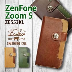 ZenFone Zoom S ZE553KL (ZenFone 3 Zoom) 手帳型 スマホ ケース 本革 レザー ビンテージ調 ヴィンテージ オイルレザー カード収納|ss-link