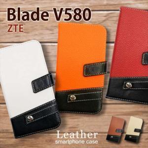 ZTE Blade V580 手帳型 スマホ ケース PU レザー バイカラー ツートン シンプル イヤホンホルダー付き カード収納|ss-link