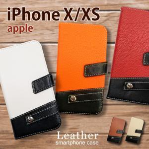 iPhone X / iPhone XS Apple アイフォン 手帳型 スマホ ケース PU レザー バイカラー ツートン シンプル イヤホンホルダー付き カード収納|ss-link