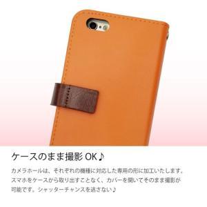 ZenFone4 Selfie Pro ZD552KL ASUS スマホケース 手帳型 ベルト きせかえ ななめ カード収納 ストラップホール カバー|ss-link|04