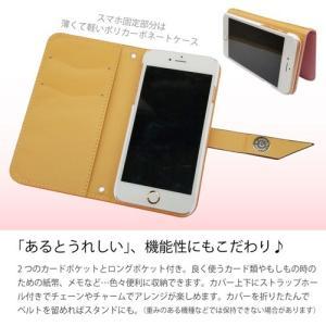 ZenFone4 Selfie Pro ZD552KL ASUS スマホケース 手帳型 ベルト きせかえ ななめ カード収納 ストラップホール カバー|ss-link|05