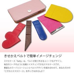 ZenFone4 Selfie Pro ZD552KL ASUS スマホケース 手帳型 ベルト きせかえ ななめ カード収納 ストラップホール カバー|ss-link|06