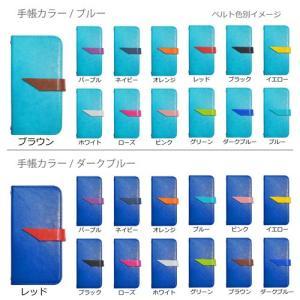 ZenFone4 Selfie Pro ZD552KL ASUS スマホケース 手帳型 ベルト きせかえ ななめ カード収納 ストラップホール カバー|ss-link|09