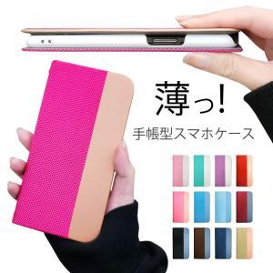 Galaxy A41 SC-41A SCV48 スマホケース おしゃれ かわいい 手帳型ケース カバー ツートン カラー シンプル|ss-link