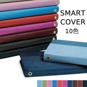XPERIA XZ1 Compact SO-02K スマホケース おしゃれ かわいい 手帳型ケース カバー ツートン カラー シンプル|ss-link