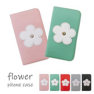 iPhone11 アイフォン11 スマホケース おしゃれ かわいい 手帳型ケース カバー 花 カラー シンプル|ss-link