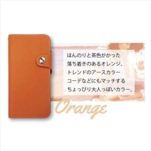 iPhone5/5s/SE apple スマホケース 本革 手帳型 レザー カバー ストラップホール スタンド機能 シンプル ss-link 02