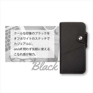 iPhone5/5s/SE apple スマホケース 本革 手帳型 レザー カバー ストラップホール スタンド機能 シンプル ss-link 06