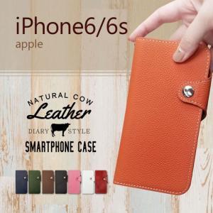 iPhone6/6s apple スマホケース 本革 手帳型 レザー カバー ストラップホール スタンド機能 シンプル|ss-link