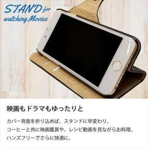 iPhone6/6s apple スマホケース 本革 手帳型 レザー カバー ストラップホール スタンド機能 シンプル|ss-link|13