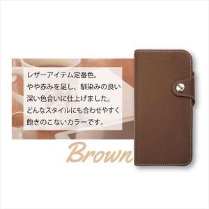 iPhone6/6s apple スマホケース 本革 手帳型 レザー カバー ストラップホール スタンド機能 シンプル|ss-link|03