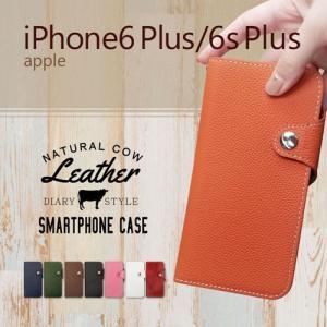 iPhone6Plus/6sPlus apple スマホケース 本革 手帳型 レザー カバー ストラップホール スタンド機能 シンプル|ss-link